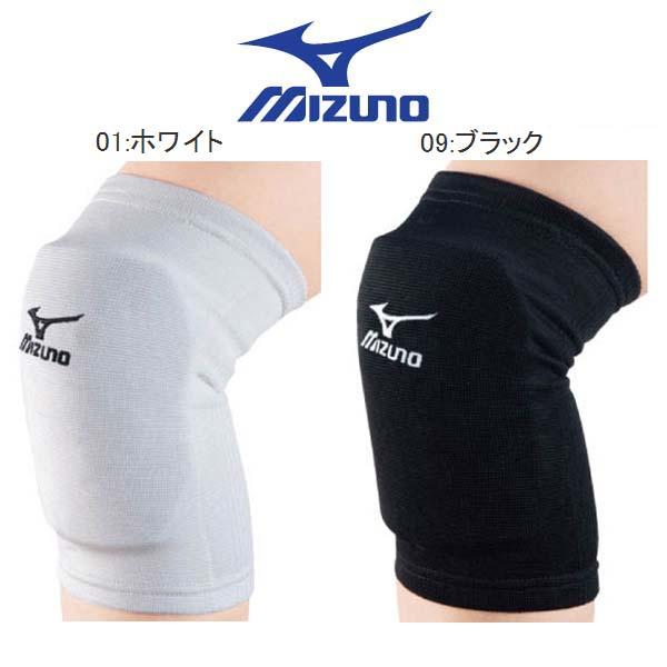 ミズノ 膝サポーター(1個入り) ひざをついた背負い投げの練習に最適