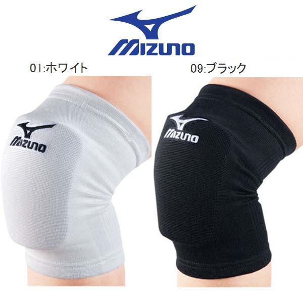 ミズノ ジュニア用 膝サポーター(2個セット)
