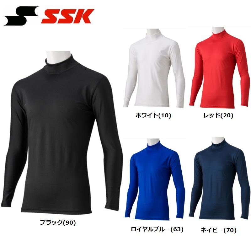 SSK 柔道 空手 ハイネック長袖アンダーシャツ ソフトコンプレッション