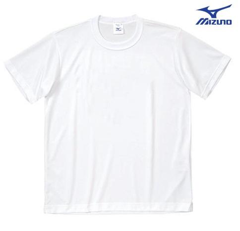 ミズノ 柔道 女子 インナー Tシャツ 試合用