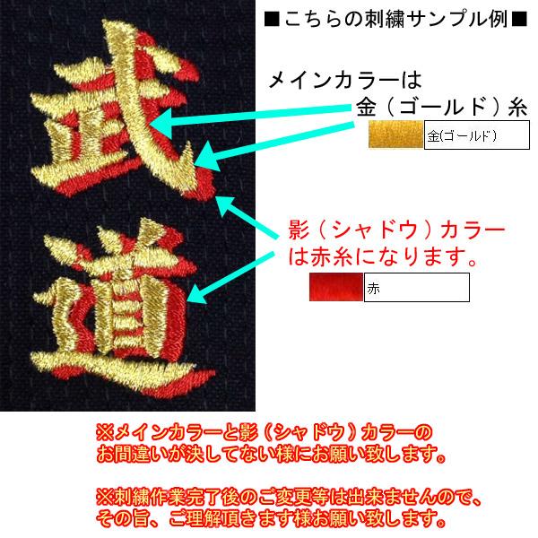 影文字サンプル