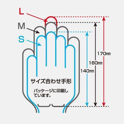 小学生用赤・青リバーシブル拳サポーター(空手グローブ)